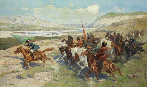 Черкесы в Кавказской войне