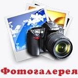 Фотогалерея Дагестана